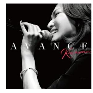 『安蘭けい芸能生活30周年記念アルバム』「AVANCE」 (CD)【2021年10月13日発売予定】