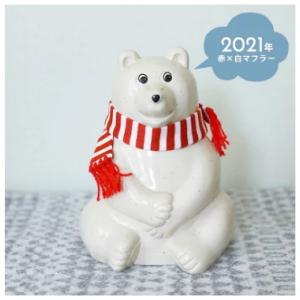 フィンランドのシロクマ貯金箱 限定マフラー付き(赤×白マフラー付) 2021年Polar Bear Money Box