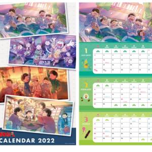 【予約商品】おそ松さん(2022年1月始まりカレンダー)「おそ松さん」より、壁掛けカレンダーが今回もオール描き下ろしで登場!