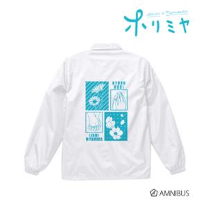 『ホリミヤ』より、コーチジャケットの登場です。 堀 京子と宮村伊澄の手や名前、OPに登場する花を合わせてレイアウトしたデザインに仕上げました。