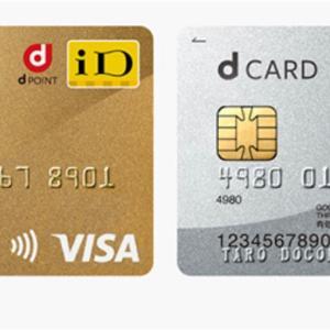 【比較】dカードケータイ補償とケータイ補償サービスは○○が違う!