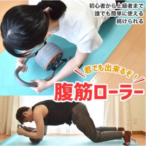 初めての人でも効果的なトレーニングを行える「腹筋ローラー」とは?
