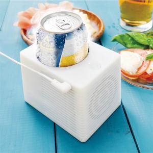 オフィスやキャンプで気軽に使える!缶を保冷する「USB CanCooler」とは?