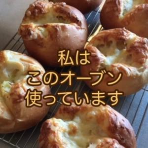 【シャープオーブンレンジ2段】パン作り、お菓子作り!おすすめコスパ最高