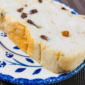 【ぶどうパン】ふんわりレシピ!ホームベーカリー レーズンパンの作り方