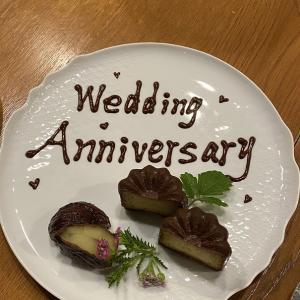 結婚記念日のお祝い 九重の日!