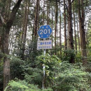 熊本の県道201号 開通調査