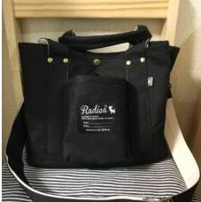 RADICA 消臭機能マナーポーチ付き2wayお散歩バッグを使ってみた!