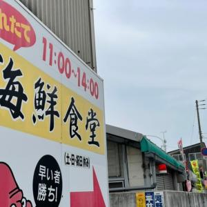 北浜えびす海鮮食堂★高松市本町★
