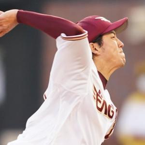 楽天イーグルス6月8日試合後の岸投手&内田選手クローズアップ集‼