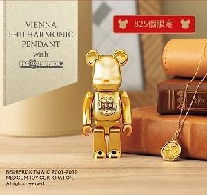 825個限定の金貨とベアブリックの初コラボ!バンクシーも!!【販売開始!】「ウィーン金貨ハーモニーコインペンダント ベアブリック」ギンザタナカ