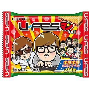 """11月19日~人気YouTuber""""U-FES.""""先着限定コラボ&ビックリマンも参戦!!【ローソン U-FES. TOUR2019 キャンペーン】!!"""