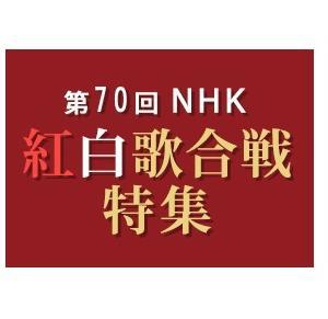 第70回NHK紅白歌合戦直前まとめ&2万枚限定『ポルカドットスティングレイ / 新世紀(CD+DVD完全生産限定盤)』