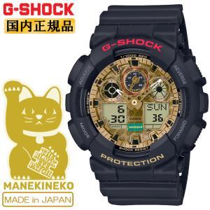 2020年【1月新作 カシオ招き猫Gショック】予約通販まとめ「G-SHOCK   MANEKINEKO GA-100TMN-1AJR/DW-5600TMN-7JR/DW-5600TMN-1JR」