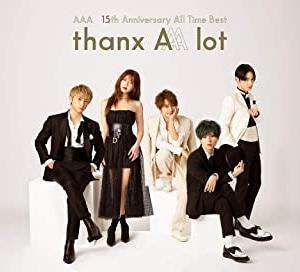 活動休止のAAA(トリプル・エー)、15周年オールタイムベスト盤!【オリ特・予約!】『AAA 15th Anniversary All Time Best -thanx AAA lot-』