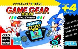 セガ60周年記念、新ハード・携帯ゲーム機【通販予約開始!】「セガ ゲームギアミクロ(GAME GEAR micro)」