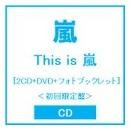 嵐【完売店多数!!】ニューアルバムが予約開始!『This is 嵐(初回限定盤 2CD+Blu-ray+フォトブックレット)』