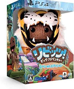 【リビッツぬいぐるみ同梱限定版】PS4/PS5『リビッツ!ビッグ・アドベンチャー スペシャルエディション』