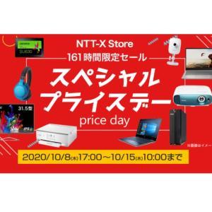 超特価激安セール!【NTT-X Store限定!スペシャル プライスデー】楽天/Amazon(アマゾン)ビッグセール!!