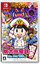 桃鉄【法人別オリ特情】『Nintendo Switch 桃太郎電鉄 ~昭和 平成 令和も定番!』