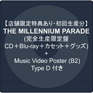 完売注意!!常田大希ミレニアムパレード【フィギア&カセット同梱の完全限定盤】『THE MILLENNIUM PARADE(完全生産限定盤 CD+Blu-ray)』!