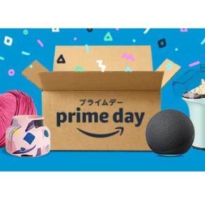 Amazonプライムデー、プレセール1,000円相当のクーポンも!【Amazon(アマゾン) 年に1度のビッグセール!】