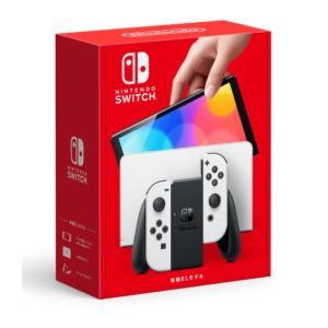 新型Switch【予約解禁・抽選まとめ】「ニンテンドースイッチ Nintendo Switch (有機ELモデル)本体」