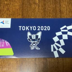 TOKYO 2020の記念品