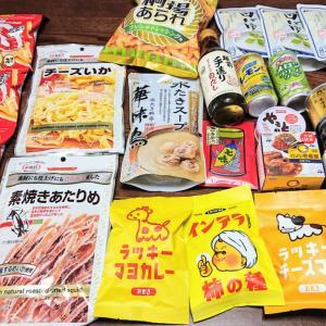 おもろいお菓子屋【菱富】❤️神戸市中央卸売市場@神戸市東灘区~今夜の晩酌