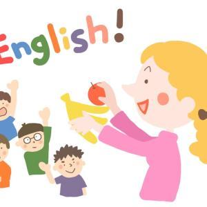 お子さんの英語力を上げる音の学習の大切さ