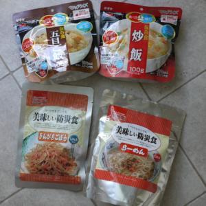 【保存食レポ】5年保存がきく株式会社サタケの「炒飯」