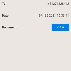 【スマホだけで完結】Androidスマホ・端末から無料でFAXを送信する(例:群仙園さん宛)
