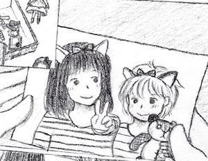 わるいゆめ (後半)(無料漫画)