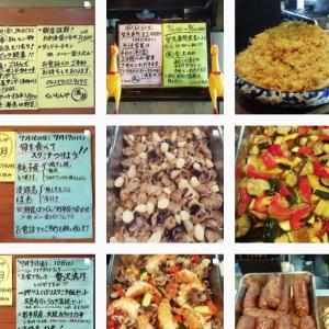 小田急線町田駅から徒歩4分、旬のお魚と野菜の和食居酒屋「くいもんや満月」のテイクアウト(前編)