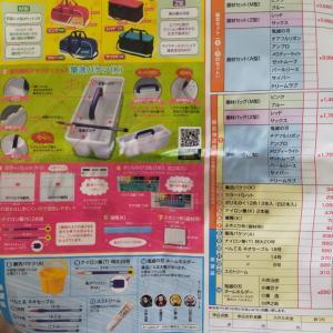 【小学校1年】【画材セット徹底レビュー】値段の違いはなに?楽天一位の画材セット購入