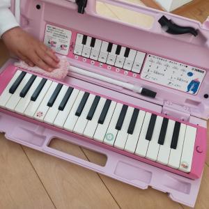 【小学校1年】鍵盤ハーモニカは有名メーカーで