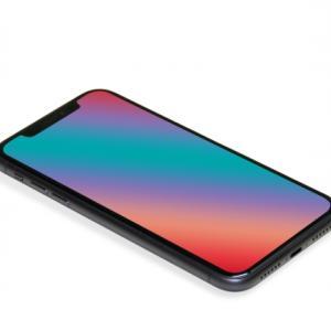 iPhoneを通話中に操作しようとすると画面が消える・点滅する!考えられる原因と対策