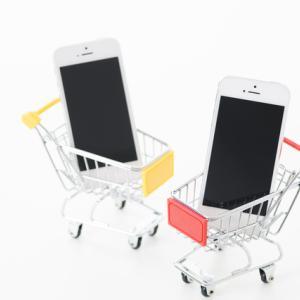 楽天モバイルからiPhoneの取り扱いが開始します!ワンプランで使いやすい料金設定でiPhoneも使用出来ます