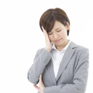 ストレスによる睡眠不足は寝具から変更