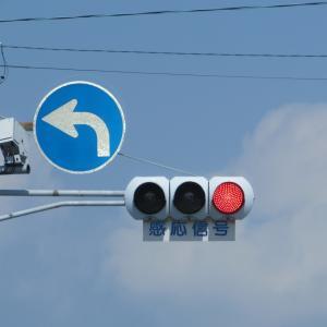 交差点での左折の正しいタイミングとは?!
