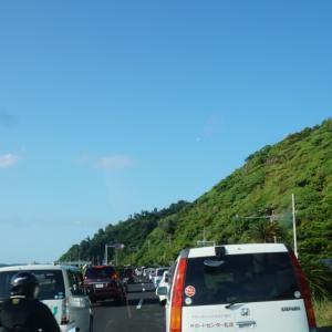 渋滞を回避する方法とは?!