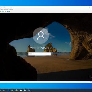 【初心者向け】Hyper-Vとは?Windows10にインストールする