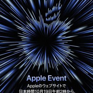 10月19日開催決定!!Appleイベント内容予想!!