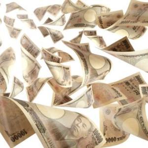 【行動指針】ビッグディールが発生した時、個人投資家が行うべき行動とは?