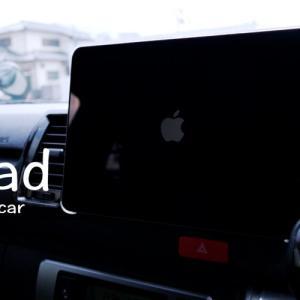 カーナビなんていらない。iPadを車載しよう!