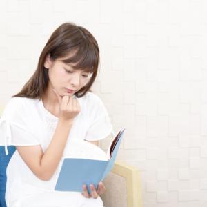 貸借PO日本郵政 どのくらい参加しますか?