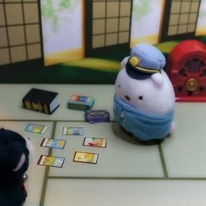 天皇や天皇家ゆかりのものをゲームに出すと、天皇系スピ好きの人にばかりウケたり、「天皇系スピの宣伝」と言われかねないのだが…