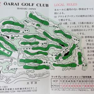 ラウンド日記 ー大洗ゴルフ俱楽部