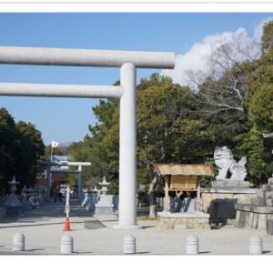 伊弉諾神宮と伊弉諾神社