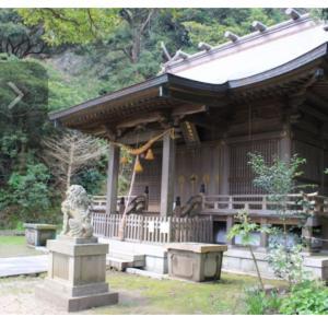 神明宮 神明社